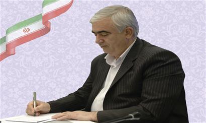 سرپرست دفتر امور روستایی و شوراهای استانداری خراسان جنوبی منصوب شد